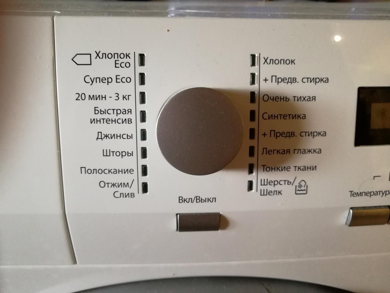 Спиды гидра Владимир покраснение глаз и спайс